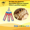 colored silicone sealant/Silicone Sealant For Decoration