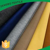 Whosale T/R SPANDEX solid ponte roma fabric
