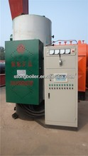 price or quality which should be value more? The answer is in SITONG automatic steam boilers,electrci boilers