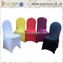 Custom China made wholesale cheap banquet chair cover