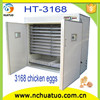 /product-gs/best-selling-mutifunctional-ostrich-eggs-incubator-for-sale-60350538066.html