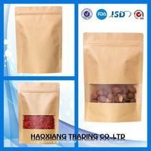 Hot sale block bottom brown kraft paper bags yellow paper bags
