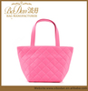 2014 Popular Lady Quilting Nylon Cosmetic Tote Bag For Wholesale