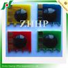 Toner Cartridge CRG331 Chip for Canon LBP7110CW,Black,Cyan,Yellow,Magenta