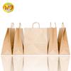 high quality custom eco-friendly recycled white kraft paper bag