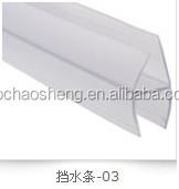 waterproof rubber glass shower door seal strip