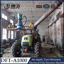 Hydraulic Tractor-Mounted Rotary Pile Driver DFT-A1004