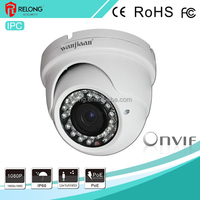 cheap megapixel dome 1080P popular waterproof outdoor security ip camera with POE