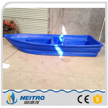 Small MOQ Summer Water Games Fishing Boats For Sale