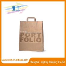 Kraft Paper Handbag