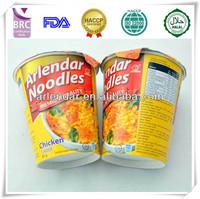 Halal instant cup rice noodle