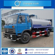 New design best sale high quality customized bottom price dongfeng RHD off-road water tank truck