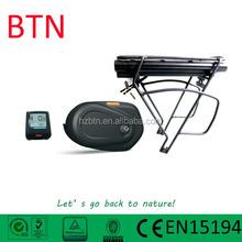 36v 250w kit motor bicicleta CE ROHS pass
