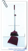 Plastic Handy Dust Pan , Dust pan with broom , broom set