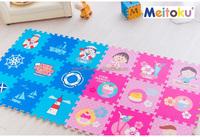 Plush plastic eva floor puzzle baby play mat
