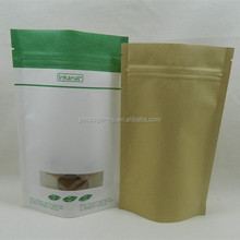 500 grams Laminated Multilayer foil structure snap seal bag (with view window and one way degassing valve) needed