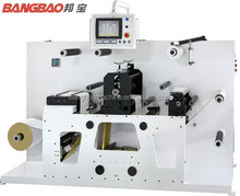 TXY-320G automatic Rotary/semi-rotary label die-cutter machine factory for sale