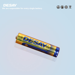 ultra power alkaline battery LR03 aaa am4 1.5V high power dry charged battery for auto machine