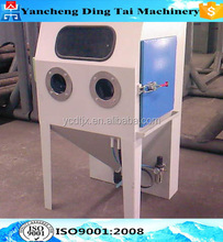 Good quality auto sang blasting machine/portable sand blasting machine