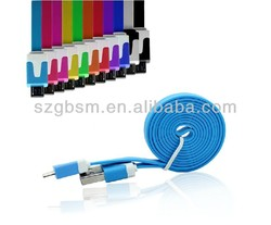 Low MOQ ! Factory direct supply ! New micro usb cable wire for mobile phone wholesale