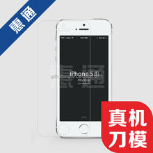 High transparency tempered glass screen protector for iphone,glass screen protector for iphone