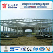 Perfect welded H beam for steel structure