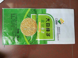 25kg/50KG BOPP laminated PP woven bag packing agricultural products