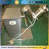 ss304 Chemical Machinery & Equipment V mixer+86-18921700867