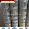 Hot dipped galvanized Farm Fence Wire Mesh for Grassland