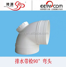 PVC-U drainage exhaust large diameter special pipe fittings 90 degree elbow with inspect port