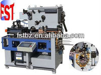 Automatic Seam Welding Machine for Small Tin Canning/FBZ--C
