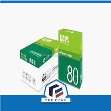 Office Supplies Copy paper A4 (70/75/80GSM)