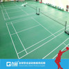 Indoor PVC Sports Vinyl Flooring for Badminton Court