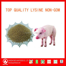 Lysine Feed Grade (D-Lysine)923-27-3 In-house