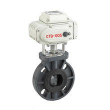 3 inches PVC stainless steel electric butterfly valve for rain water control 220v open/close type