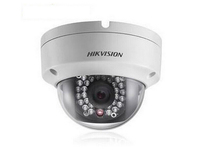 Hikvision DS-2CD2132-I 3MP (2048 x 1536)high resolution IP66 Network Mini Dome Camera with Full HD1080p real-time video