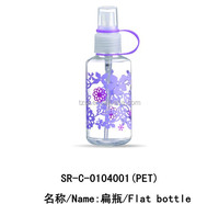 30ml transparent plastic empty cosmetic bottle fine water mist spray bottle perfume with belt