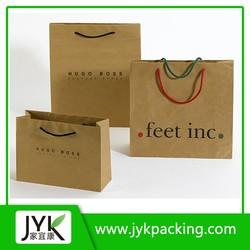 Wholesale Cheap paper bags, Shopping plastic bag, LOGO bag printing