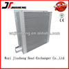 WUXI aluminum plate and bar heat exchanger for gas water heat/ Plate fin Heat Exchanger