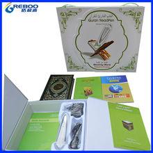 Hot -selling holy digital quran pq15,quran read pen with Malay and bahasa Indonesia
