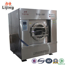 XGQ--50kg CE Approved Lundry Equipment Hotel Washing Machine(15-100KG)--Jason(whatsapp:+8613928871702)
