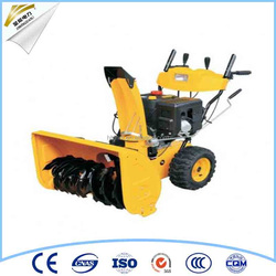 7.0HP Snow Cleaning Machine/Snow Cleaner Machine/Snow Cleaning Equipment