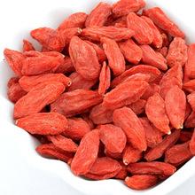 Hot sale dried goji berry of 280 grains per 50 gram