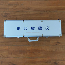 aluminum material equipment case from China for measure equipment