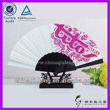 Plastic Promotion Fan For Gift (ql-6307)