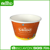 Wholesale food-grade disposable paper 8oz ice cream cup