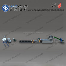 best price plastic film recycling and washing machine/plastic film washing equipment/pe pp film recycling and washing line