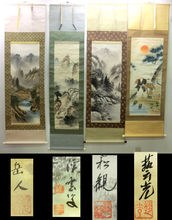 "Assorted tasteful and antique painting scroll ""kakejiku"""