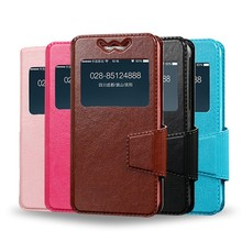 4.5''-4.8'' Universal leather case for mobile phone,universal phone case,Universal flip case