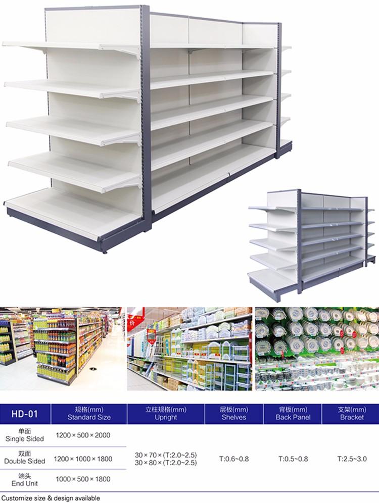 Supermarché Magasin Livre et CD Affichage Plateau
